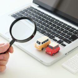 車の一括査定のメリット