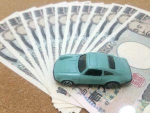 事故車の買取のおすすめ